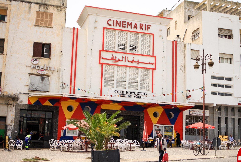 Cinemarif en Tanger, Marruecos.