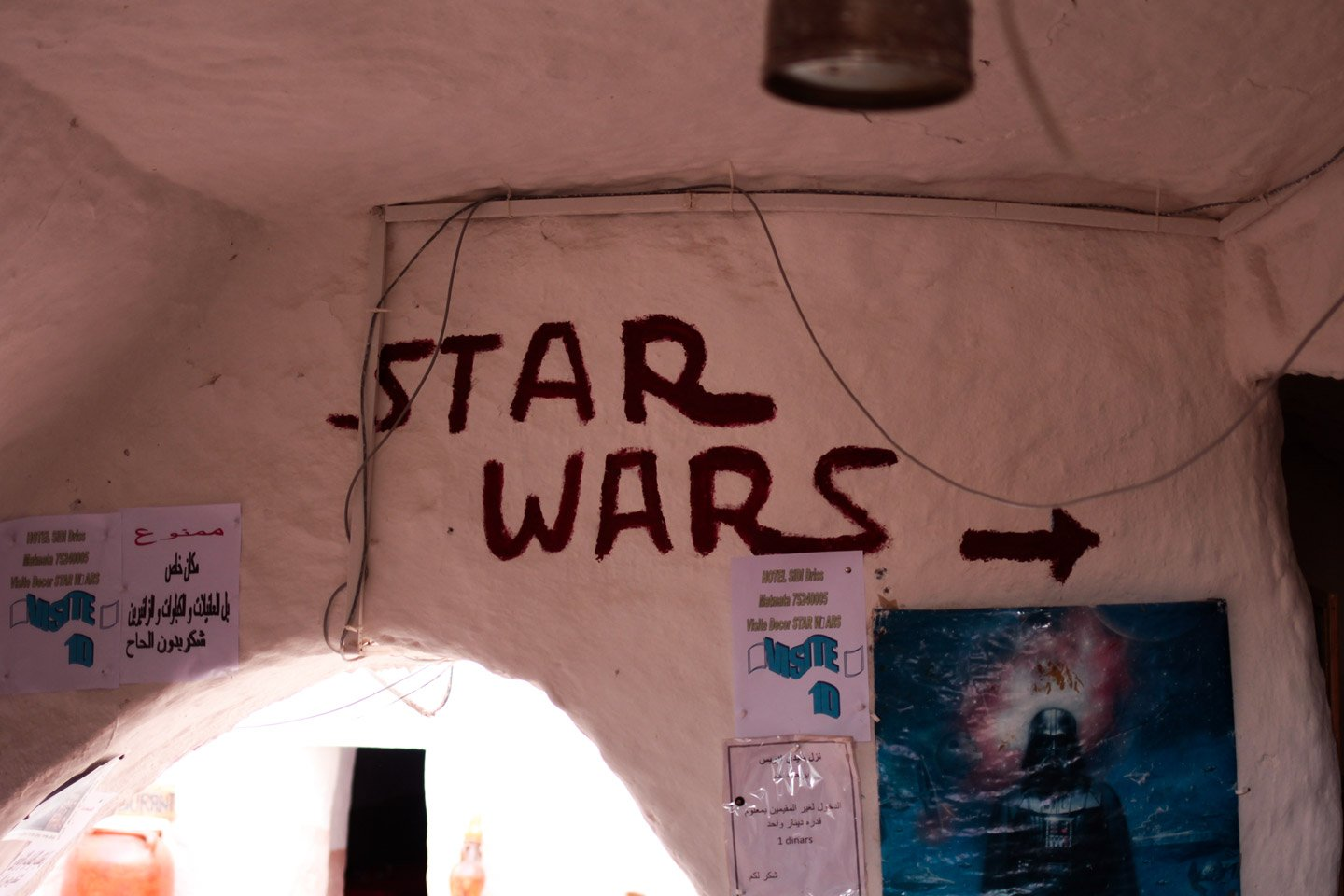 Entrada al hotel de Moula Idris, set de Star Wars.