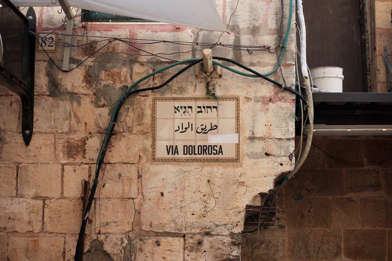 Nombres de calles en distintos idiomas, Jerusalem.